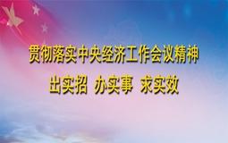 banner图_255160.jpg